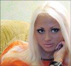телефоны проституток санкт петербург