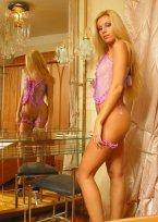 проститутки москвы отзывы