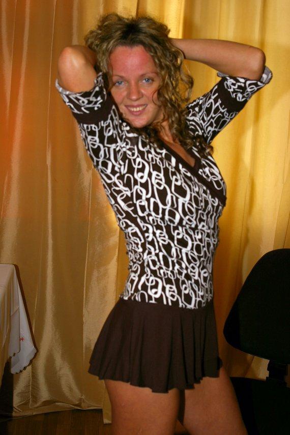 Проститутки магадана анкеты 21 фотография