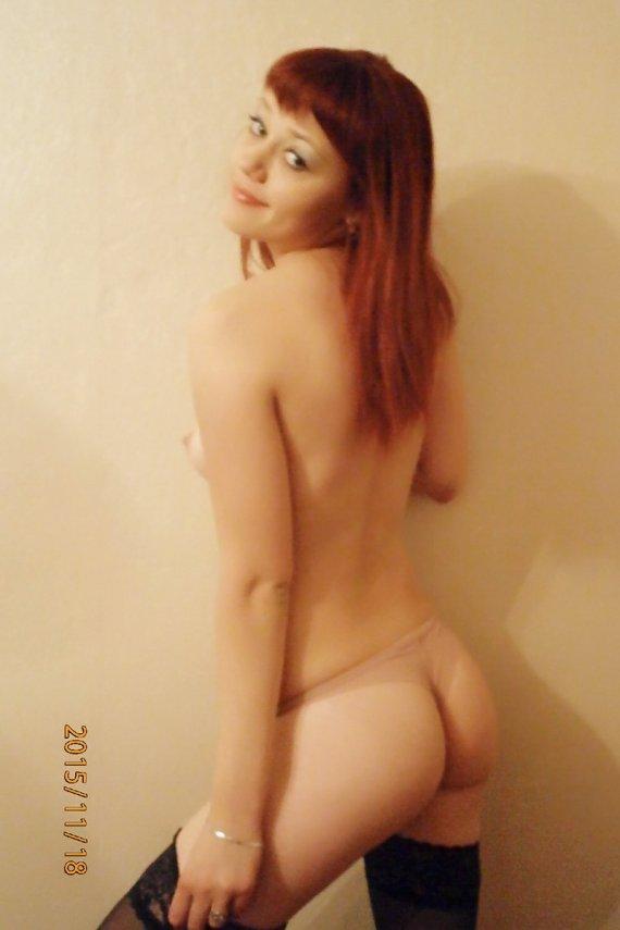 Проститутки м молодежная 20 фотография