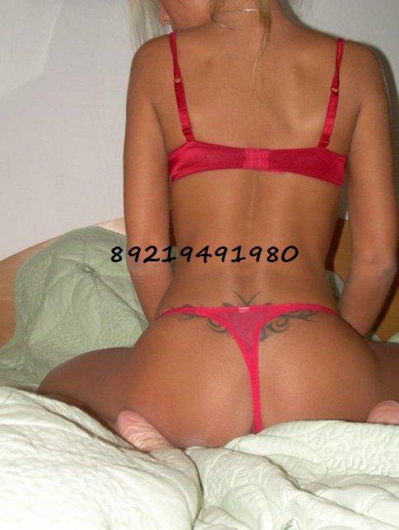 самые дешевые проститутки санкт