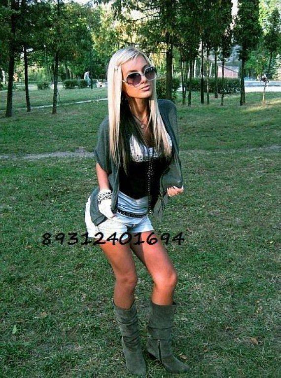 проститутки питер м московская