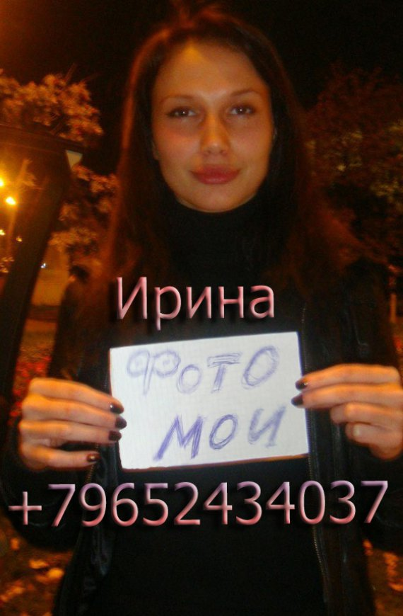 Реальные проститутки москвы с натуральным фото 16 фотография